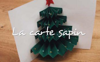 Fabriquer une carte de Noël à la main